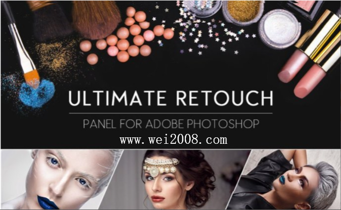 Ultimate Retouch Panel免费下载