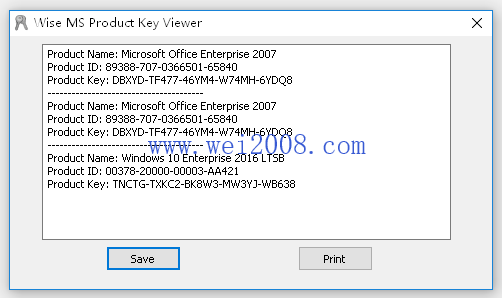 wise ms product key viewer免费版